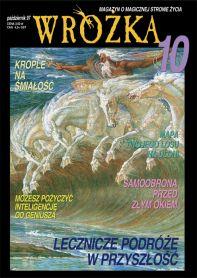 Wróżka 10/1997