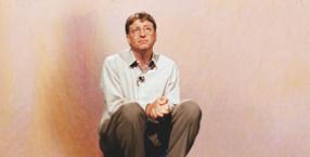Bill Gates, Windows, MS-DOS, Paul Allen, Basic