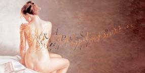 ciało, skóra, dotyk, dermooptyka, Róża Kuleszowa