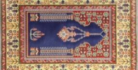 Kraków, świat, muzułmanie, sztuka, podróż, Persja, Afganistan, Iran, Persepolis, galeria sztuki Persja
