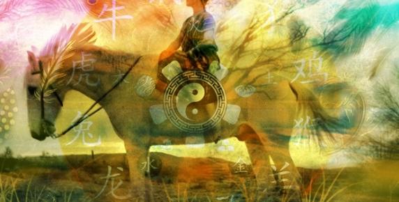 Rok Drewnianego Konia