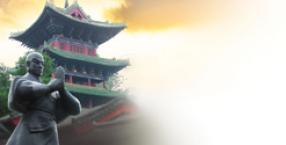 buddyzm, miejsca mocy, sztuki walki, Shaolin, wu shu, klasztor, góry Song Shan