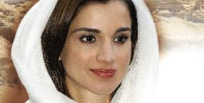 Rania Al-Abdullah, Jordania, królowa Jordanii, islam, muzułmanka