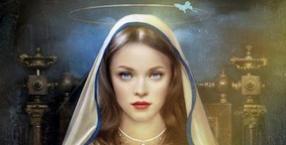 Matka Boska, Madonna