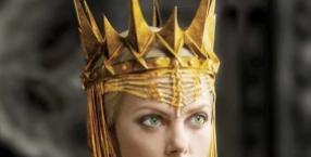 symbol władzy królewskiej, symbole, biżuteria, król, język symboli, korona