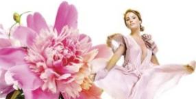 uroda, natura, zdrowie, piękno, wiosna, DIY, naturalne kosmetyki