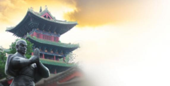 Shaolin: duch a komercja